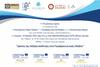 «Δράσεις της Γαλάζιας Ανάπτυξης στην Περιφέρεια Δυτικής Ελλάδος» στηνΑίθουσα Εκδηλώσεων ΟΛΠΑ