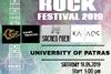 Rock Event UpMayFest2019 στο Πανεπιστήμιο Πατρών