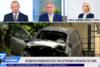 Έκαψαν το αυτοκίνητο της δημοσιογράφου, Μίνας Καραμήτρου (video)