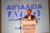 Παράταξη 'Αιγιάλεια Αύριο' για Καλογερόπουλο: 'Ντροπή για την αυτοδιοίκηση η συμπεριφορά του'