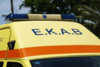 Λαμία: Στο νοσοκομείο 3χρονο κοριτσάκι που ήπιε απορρυπαντικό