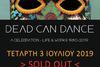 Dead Can Dance στο Ωδείο Ηρώδου Αττικού