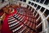 Αυτοί είναι οι νέοι αντιπρόεδροι της Βουλής