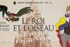 Προβολή Ταινίας «Ο Βασιλιάς και το πουλί» στο Royal Patras