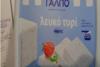 ΕΦΕΤ: Απόσυρση λευκού τυριού άλμης από αγελαδινό γάλα