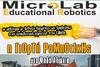 Έκθεση Ρομποτικών Συστημάτων και Λογισμικών στα Ψηλά Αλώνια Αιγίου