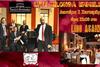 Live Milonga Εμμέλεια at Lido again