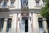 Πάτρα: Μόνο οι 'μικροί' έδειξαν ενδιαφέρον, οι μεγαλοφειλέτες 'εξαφανίστηκαν'