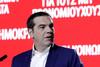 Τσίπρας από Ρώμη: 'Ήρθε η στιγμή για συμμαχία της Αριστεράς με Σοσιαλιστές και Πράσινους'