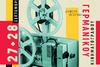 KinoFest - Διήμερο Φεστιβάλ Γερμανικού Κινηματογράφου στην Achaia Clauss