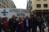 Δικαίωση του Ιατρικού Συλλόγου Πάτρας για την προσφυγή κατά του ασφαλιστικού νόμου 'Κατρούγκαλου'