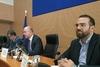 Συνεδριάζει σήμερα Δευτέρα το Περιφερειακό Συμβούλιο