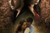 Προβολή Ταινίας 'Για Πάντα' στην Odeon Entertainment