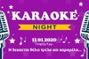 Karaoke Night at Q lounge