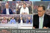 Ο Χρίστος Χ. Λιάπης, για την εκλογή της Αικατερίνης Σακελλαροπούλου (video)