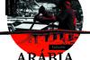 Προβολή Ταινίας 'Αράμπια' στο Πάνθεον