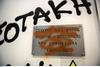 Επίθεση οπαδών του ΠΑΟΚ στα γραφεία Καλαφάτη και Ράπτη (φωτο)