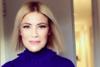 Κωνσταντίνα Μιχαήλ: 'Είχα κάνει δοκιμαστικό για το «Σ' αγαπώ, μ' αγαπάς»'