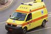 Φλοίσβος: Εντοπίστηκε σορός άνδρα στα βράχια