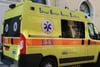 Συμπλοκή αλλοδαπών στο κέντρο της Αθήνας - Ένας νεκρός