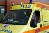 Κρήτη - Αυτοκτόνησε 40χρονος πίνοντας φυτοφάρμακο