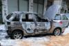 'Φούντωσαν' αυτοκίνητα στη Θεσσαλονίκη