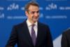 Κυριάκος Μητσοτάκης - Συνάντηση με την υπουργό Άμυνας της Γαλλίας