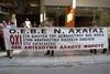 Πάτρα: Η ΟΕΒΕΣΝΑ ακυρώνει το κλαδικό συμβούλιο της
