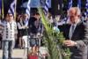 Απόστολος Κατσιφάρας: 'Εθνική ομοψυχία, αλληλεγγύη, συστράτευση και ευθύνη'