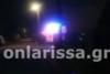 Οι Ρομά στη Λάρισα έστησαν τρικούβερτο γλέντι τη νύχτα της καραντίνας (video)