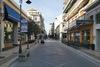 Σε αναστολή λειτουργίας 1.665 επιχειρήσεις στη Δυτική Ελλάδα
