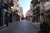 Πάτρα: Αστυνομικοί έστησαν μπλόκο στον πεζόδρομο της Ρήγα Φεραίου