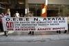 Πάτρα: Πραγματοποιήθηκε η τακτική συνεδρίαση του ΔΣ της ΟΕΒΕΣΝΑ