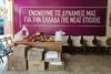Πάτρα: Διανομή τροφίμων από το Στέκι Αλληλεγγύης και Πολιτισμού 'Εκεί στο Νότο'