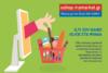 METRO ΑΕΒΕ: Πλήρης εξαγορά μετοχών του ηλεκτρονικού καταστήματος My market και της εταιρείας NET SPIRIT S.A.
