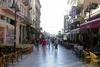 ΕΛΣΤΑΤ: 'Πρωταθλήτρια' στην ανεργία η Δυτική Ελλάδα το α' τρίμηνο του 2020