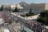 Το τελικό νομοσχέδιο για πορείες και διαδηλώσεις