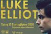 Luke Elliot στην Τεχνόπολη