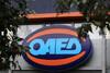 ΟΑΕΔ - «Πρωταθλήτρια» στην ανεργία η Δυτική Ελλάδα τον μήνα Μάιο