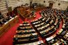 Στη Βουλή το νομοσχέδιο για τις διαδηλώσεις