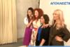 Οι πρωταγωνίστριες της νέας εκπομπής του OPEN «The Booth» (video)