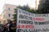 Πάτρα: Σε εξέλιξη πορείες ενάντια στο νομοσχέδιο για τις διαδηλώσεις