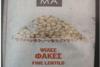 ΕΦΕΤ: Ανάκληση μη ασφαλούς προϊόντος (φωτο)