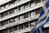 Το υπουργείο Οικονομικών προσπαθεί να «ζυγίσει» τον αντίκτυπο της πανδημίας στην ελληνική οικονομία