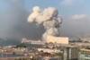 Ισχυρή έκρηξη στη Βηρυτό - Καταστράφηκαν κτίρια