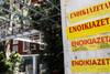 Φοιτητική κατοικία στην Πάτρα: Στα κάτω της η ζήτηση, στα ύψη η προσφορά