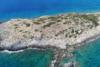 Το... δίδυμο αδερφάκι της Κύπρου στην Ελλάδα (video)