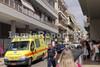 Λαμία: Αυτοκίνητο παρέσυρε μαθήτρια έξω από σχολείο