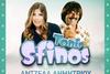 OTonis Sfinos υποδέχεταιτην Άντζελα Δημητρίου  στο Θέατρο Άλσος