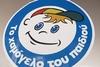 Το Χαμόγελο του Παιδιού σχετικά με τα κρούσματα κορωνοϊού σε σπίτι του Οργανισμού (video)